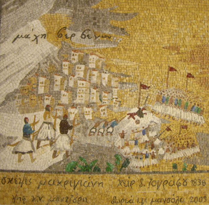 """Battle of Vervena"", Interpretation of the P. Zografos (under I. Makriyiannis thought) painting ""Siege of Tripolitza"", 2009"